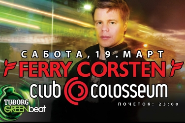 3, 2, 1… Ferry Corsten во Club Colosseum